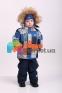 Зимний комплект для мальчика Joiks K95/SB01 6