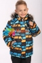 Зимний комплект для мальчика Lenne ROBIS 19320D-6790 0