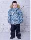 Зимний комплект для мальчика Joiks KG305 0