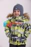Зимний комплект для мальчика Joiks Kb97 4