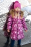 Пальто для девочки Huppa YACARANDA 12030030, цвет 94234 4