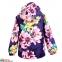 Куртка демисезонная для девочки Huppa ALEXIS 18160010, цвет 91373 0