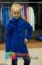Кашемировое пальто для девочки Suzie Жанна, цвет электрик 0