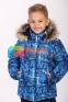 Зимний комплект для мальчика Lenne ROBBY 19320B-6000 0
