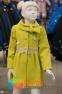 Кашемировое пальто для девочки Suzie Изольда, цвет горчичный 0