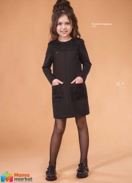 18d70e698942 Купить школьную форму для девочки в интернет магазине МамаМаркет ...